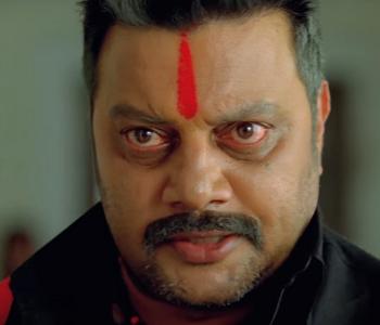 saikumar kannada first film